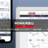 経済指標カレンダー|みんかぶ FX/為替